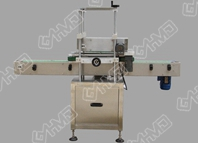 Automatic cap or stoppers pressing machine